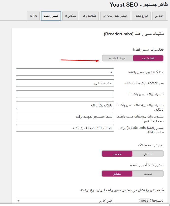 RE: نمایش آدرس دقیق نوشته یا سایت کاربر