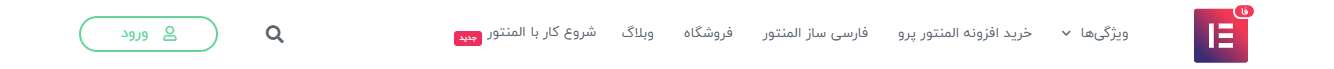 منوی فهرست