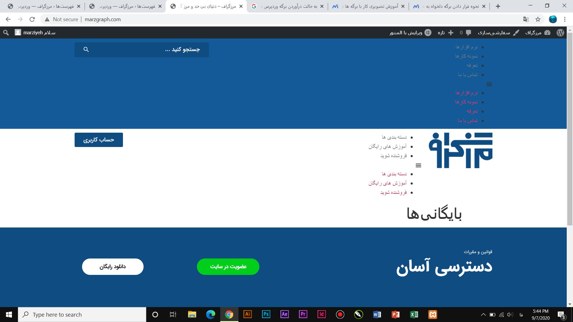 صفحه سایت