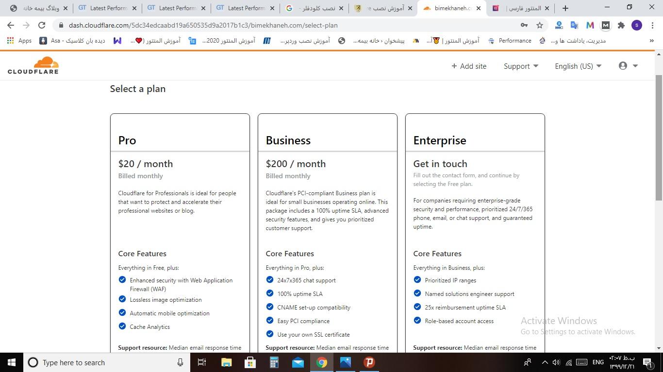 ثبت سایت در cloudflare