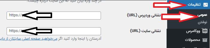 RE: ثبت سایت در cloudflare